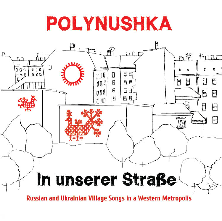 Polynushka-CD-Cover-2016